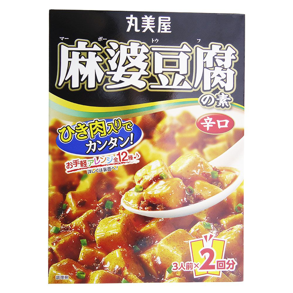 Tempero para Mabo Tofu Forte 162g Marumiya