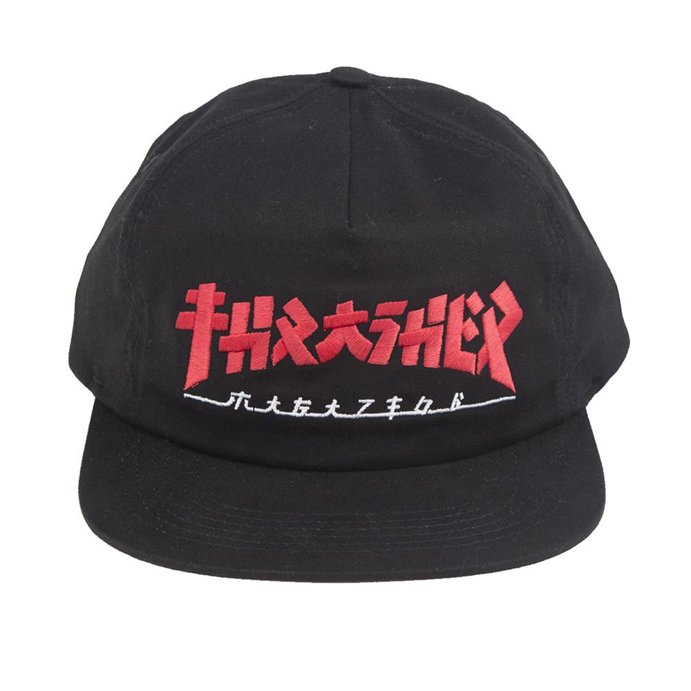 Boné Thrasher Magazine Snapback Godzilla Two Tone - Preto