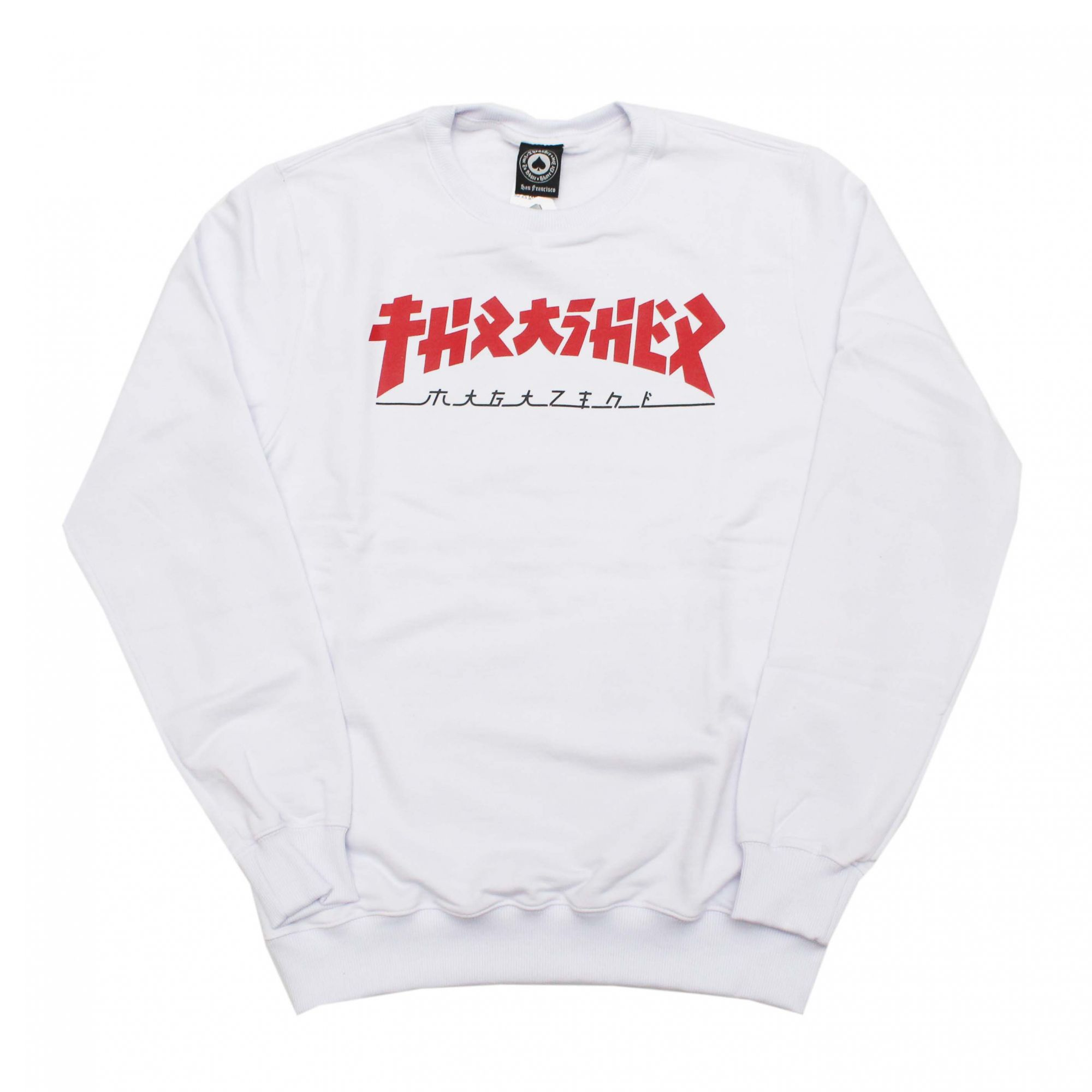 Moletom Thrasher Magazine Careca Godzilla Branco