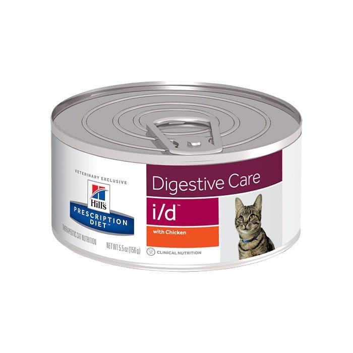 Hills Prescription Diet Lata I/D Feline Cuidado Digestivo Frango e Vegetais