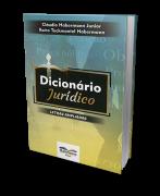 Dicionário Jurídico - Letras Ampliadas