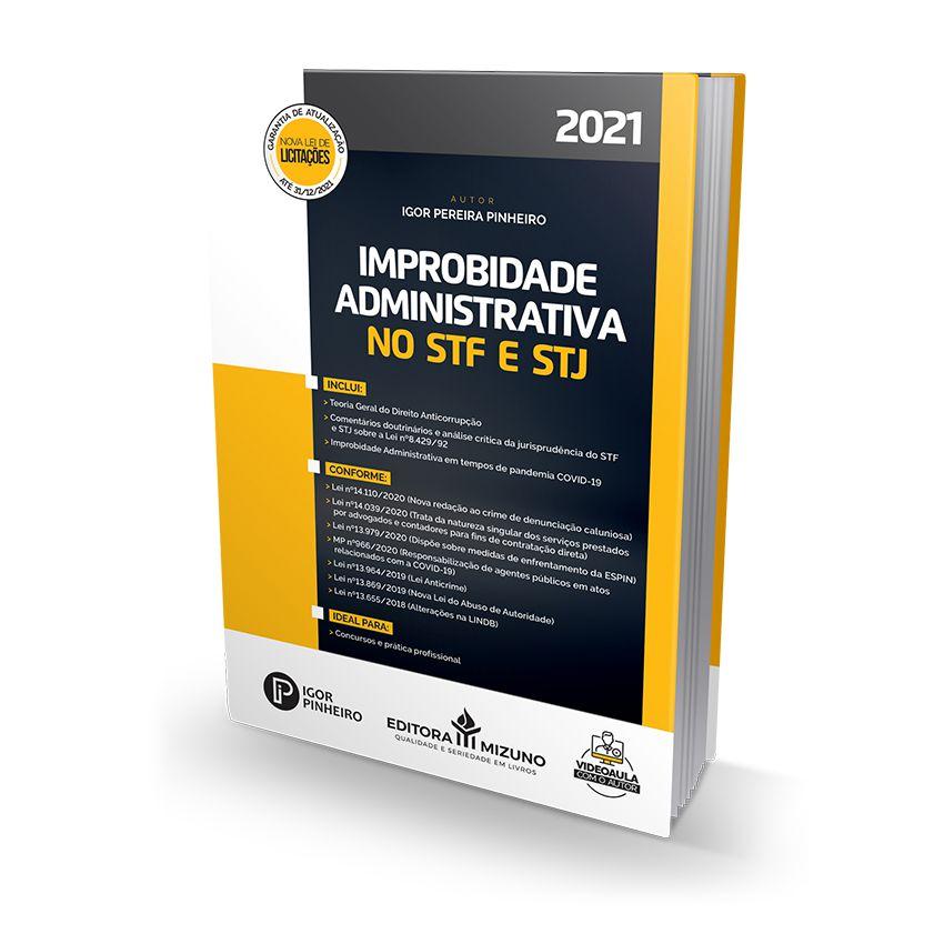 Improbidade Administrativa no STF e STJ