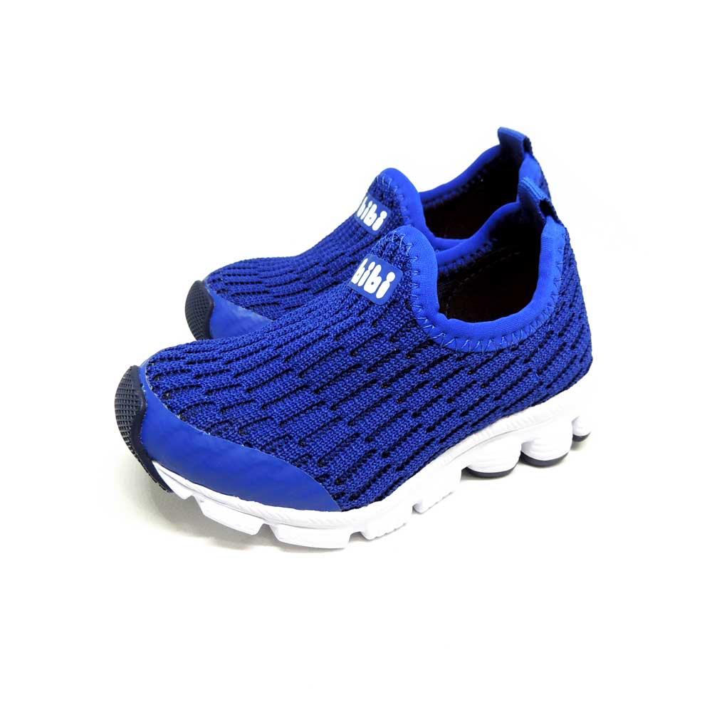 2df264597bad9 Tênis Bibi Icon Baby Azul Anil - Pé Tuquinho Calçados e Moda Infantil