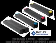 KIT COM 4 CORES - CARTUCHOS COMPATÍVEIS KATUN 100% NOVOS -  PARA USO EM SHARP MX4111N/MX5111N E E SERIES - MX51BTBA, MX51BTMA, MX51BTYA, MX51BTCA