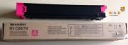 MXC38BTM / MX-C38BTM  TONER MAGENTA ORIGINAL SHARP MX-C381B / MX-C382