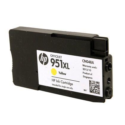CN048AN / 951XL CARTUCHO DE TINTA AMARELO PARA HP 8100 / 8600 E SERIES