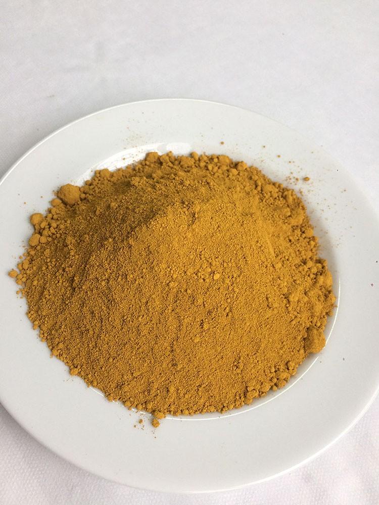 Pigmento Amarelo de 20 KG  (Especificação FA-313), cotação na Laioun´s