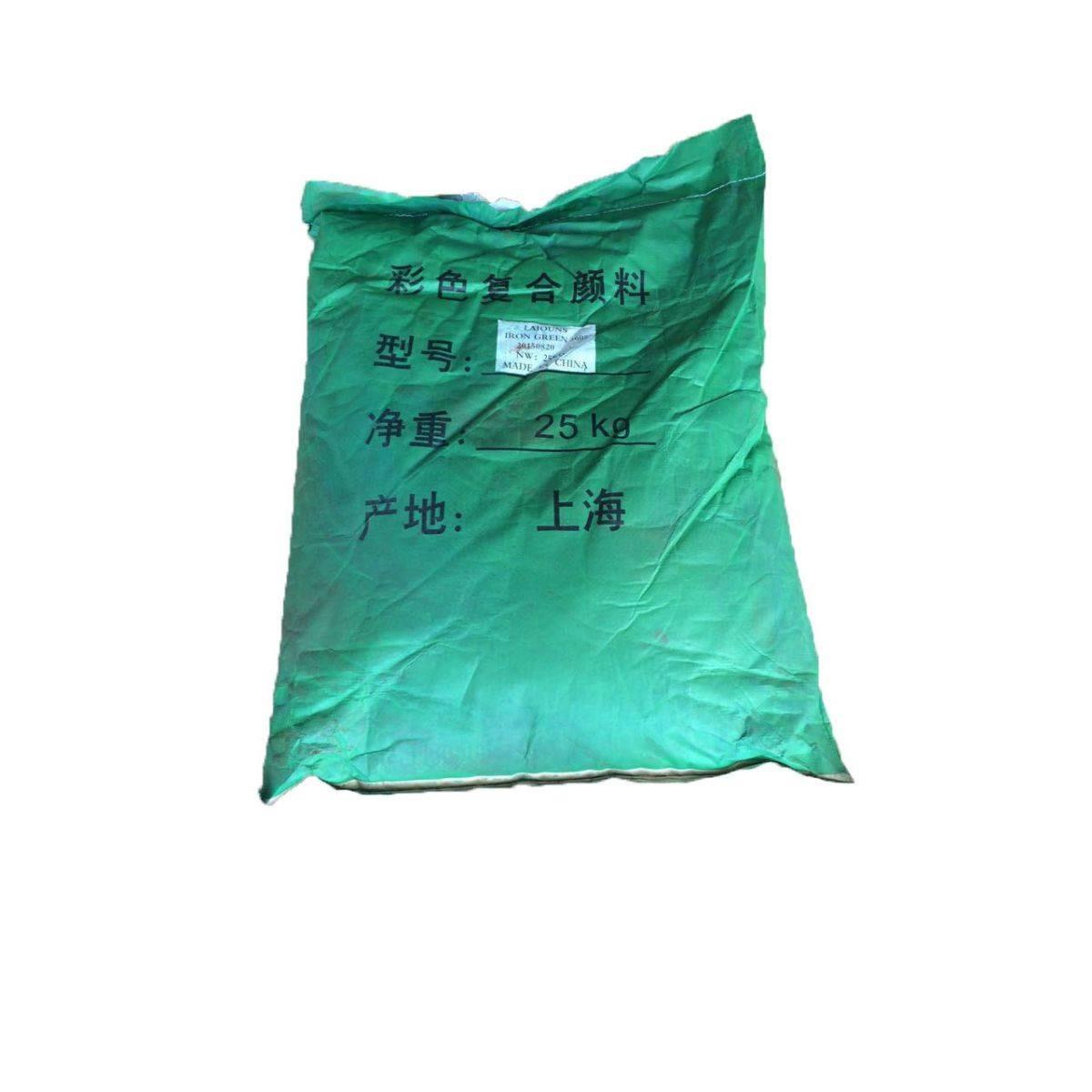 Pigmento Verde de 25 KG (Especificação FVD-5605), cotação na Laioun´s