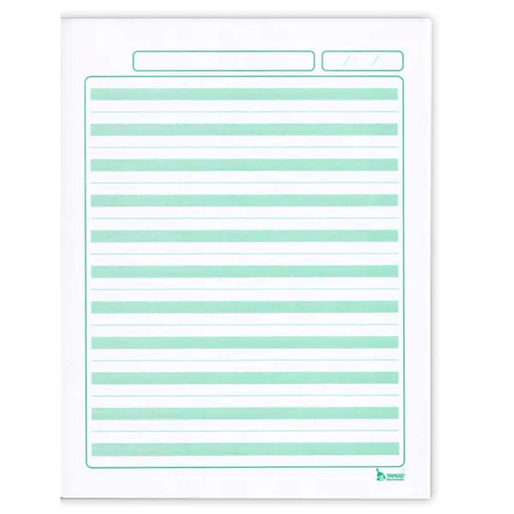 Caderno Pedagógico Pauta Verde CD 40 Folhas Tamoio 3  - INK House
