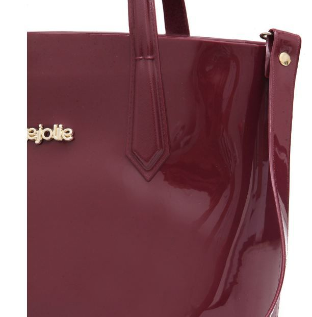 Bolsa Beverly Petite Jolie Vinho PJ4498