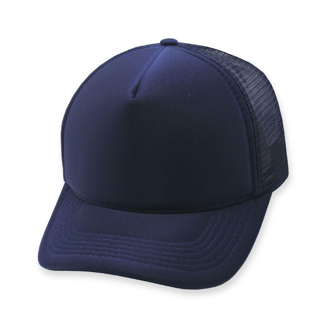 Boné Juvenil Aba Curva TKN Trucker Azul Marinho