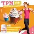 TPM OFF - 30 cápsulas  - Bulla Farmácia de Manipulação