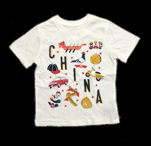 Camiseta China Gap