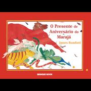 O Presente de Aniversário do Marajá