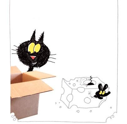 Rabisco e Borrão - Fora da Caixa  - Grupo Brinque-Book