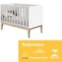 Quarto Bebê com Guarda Roupa 3 Portas + Berço + Cama Com Auxiliar - Pés Classic Natural - Reller