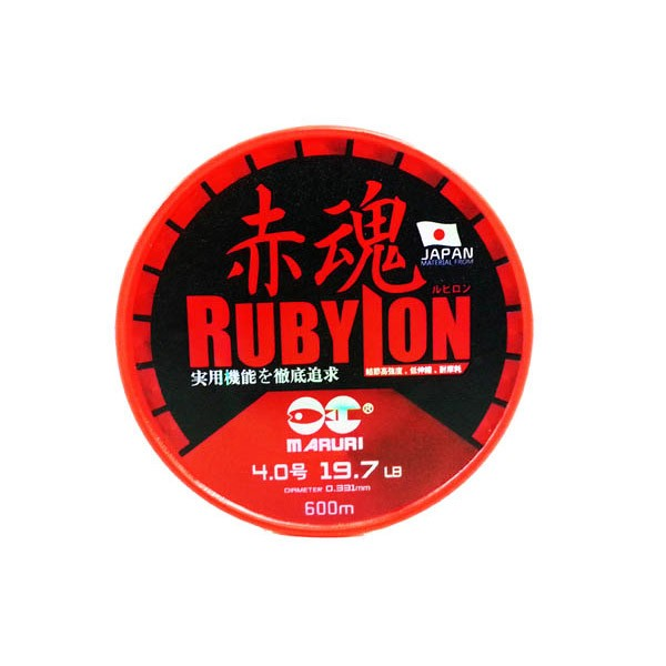 Linha Maruri Rubylon 0,33mm - 600 Metros
