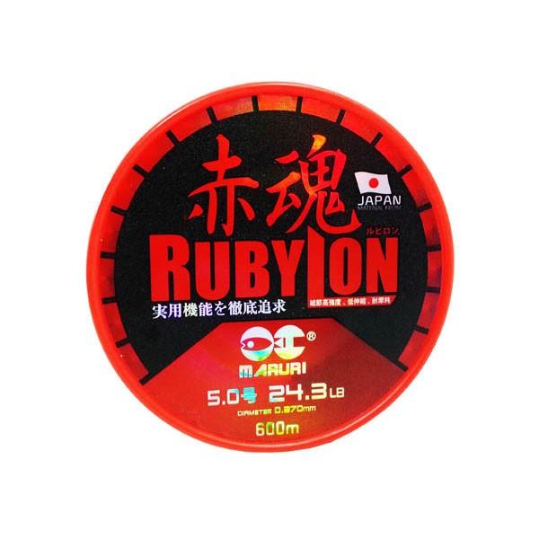 Linha Maruri Rubylon 0,37mm - 600 Metros