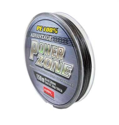 Linha Multifilamento Power Zone 0,30mm 52LB - 150 Mts