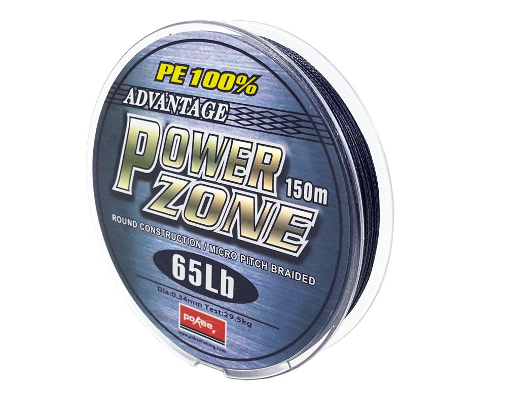Linha Multifilamento Power Zone 0,34mm 65lb 150 Mts