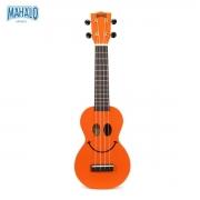Instrumento Musical Infantil- Ukulele Soprano Smile