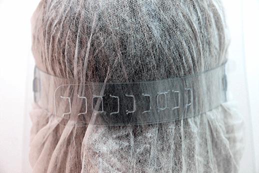 Máscara de proteção facial descartável MFA- Acetato