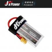 JHP15007425 - Bateria Lipo 1500mah 7.4v 25c