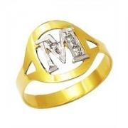Anel Letra com Diamantes Vazado Pequeno Ouro 18K 02557 K240