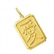 Pingente Amor Ideograma Chinês em Ouro 18k k130
