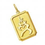 Pingente Cinco Elementos Ideograma Chinês em Ouro 18k k130