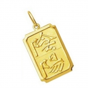 Pingente Yin Yang Ideograma Chinês em Ouro 18k k130