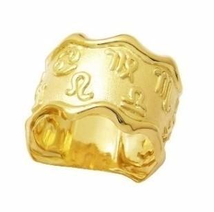 Anel Zodíaco Signos Ouro 18K K500