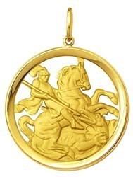 Medalha Pingente Ouro 18k Redondo 1,7cm São Jorge K130