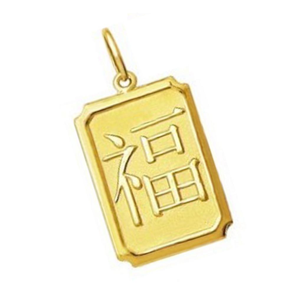 Pingente Sorte Ideograma Chinês em Ouro 18k k130