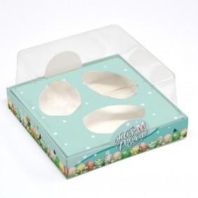 Caixa G Premium para 3 Ovos de 50g - Magia da Páscoa C/ 10 un