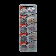 Bateria Maxell CR2032 - Cartela com 5