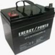 BATERIA SELADA 12V 33AH ENERGY POWER