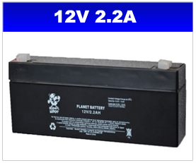 BATERIA SELADA 12V 2,2AH PLANET BATTERY