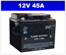 BATERIA SELADA 12v 45AH PLANET BATTERY