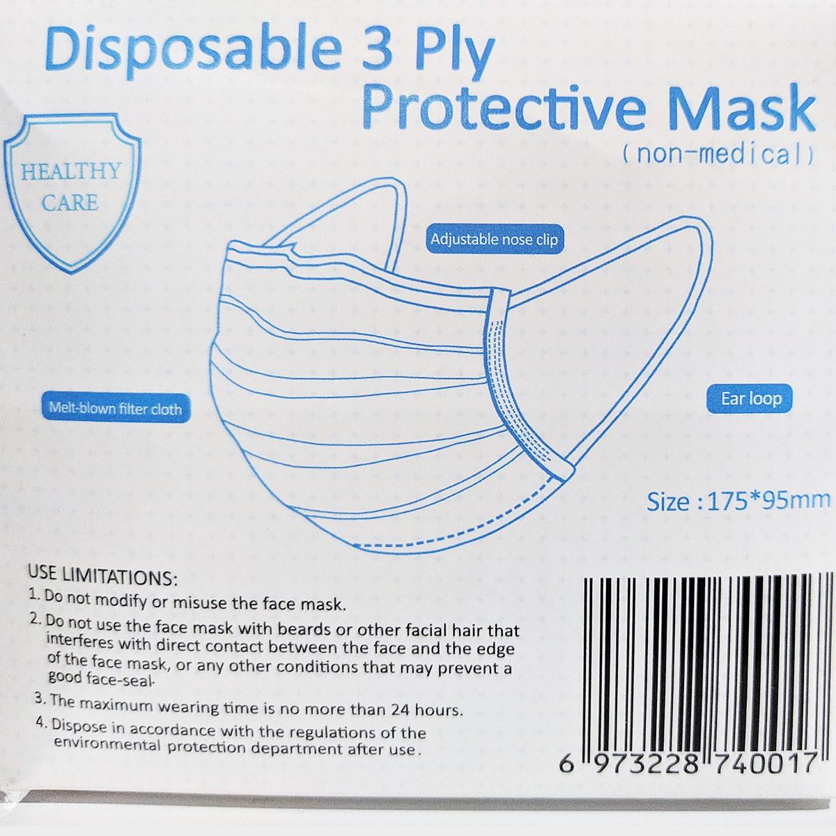 Máscara Facial Importada Com Tripla Camada De Proteção (S. M. S.) Cx 50 Unid  - Loja Saúde - Diagnósticos e Produtos Naturais