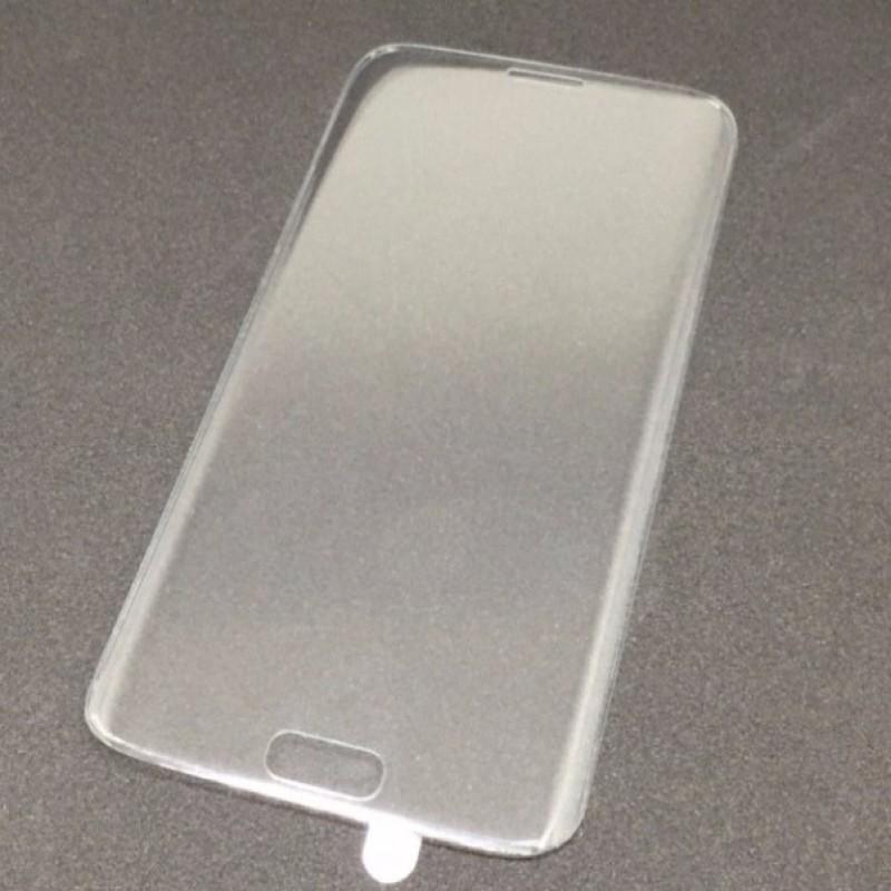 Película de Vidro Protetora para Galaxy S7
