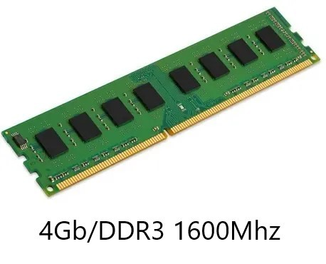 MEMORIA 4GB/DDR3 1600MHZ CL11 NETCORE