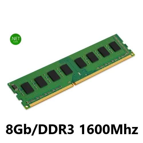 MEMORIA 8GB/DDR3 1600MHZ CL11 NETCORE