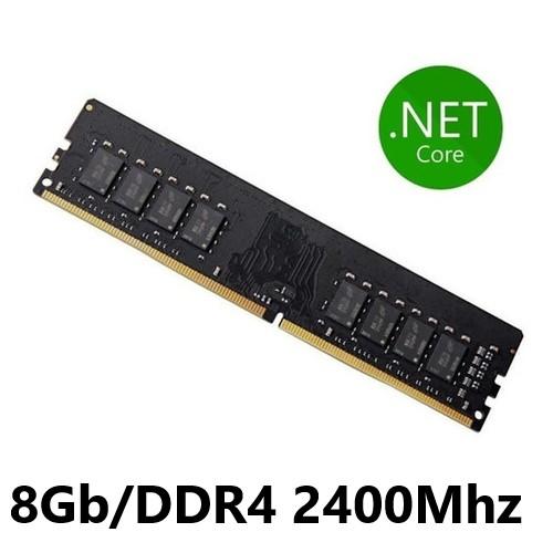 MEMORIA 8GB/DDR4 2400MHZ CL17 PC4-19200 NETCORE