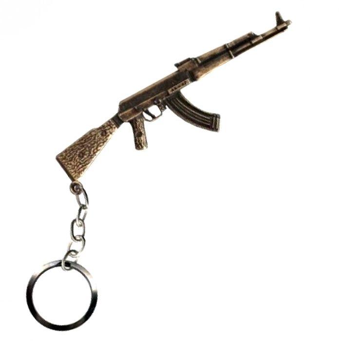 CHAVEIRO AK 47