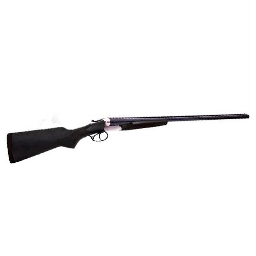 Espingarda A-680 - Com Coronha e Telha de Polímero – Acabamento Standard – Oxidado