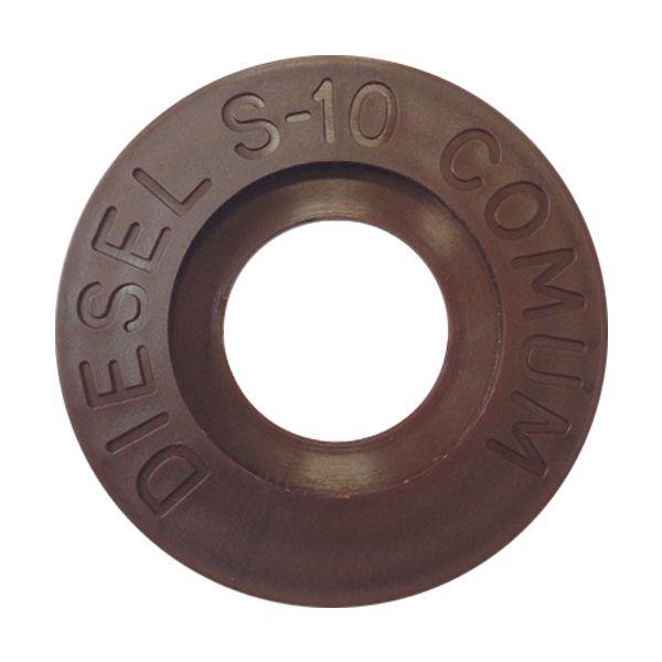 Diesel S10 Comum - Identificador de Combustível - Ipiranga