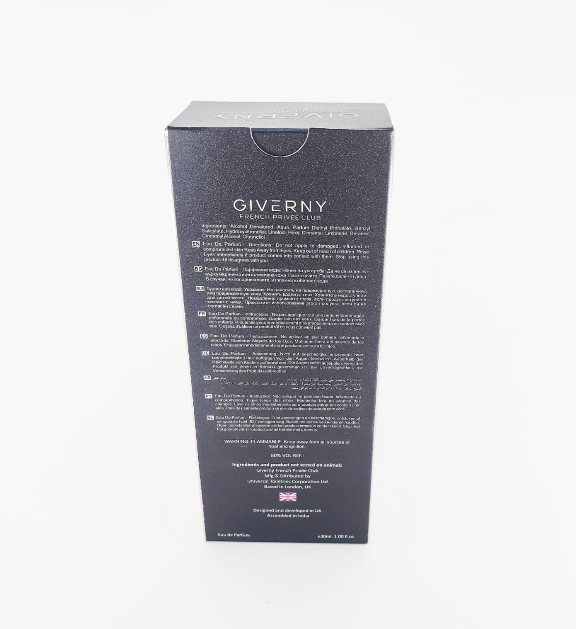 Perfume Giverny nyc feminino 30 ml