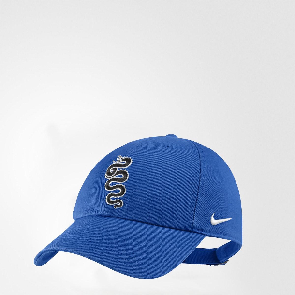 21e90f192a Boné Inter de Milão Nike Core