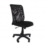 Cadeira diretor giratória Tela Relax